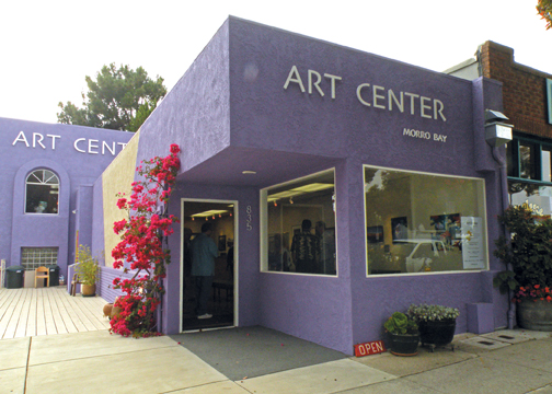 Art_Center_MB